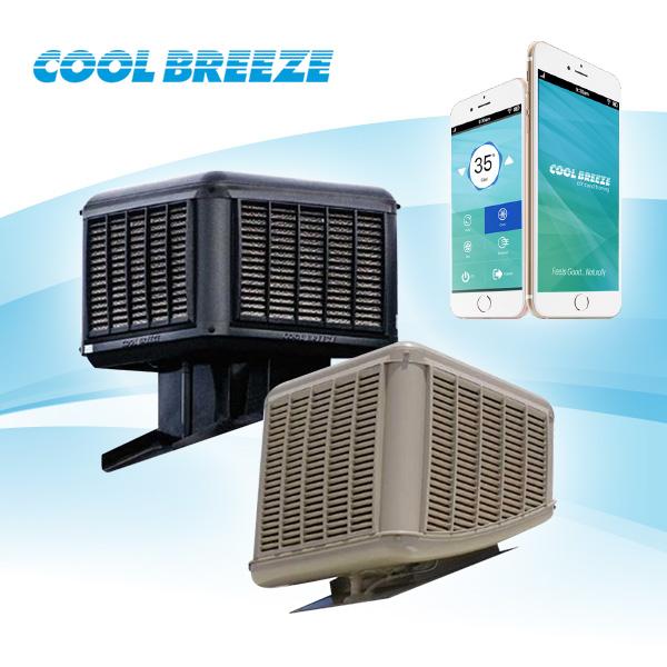 Coolbreeze Evaropative Cooling